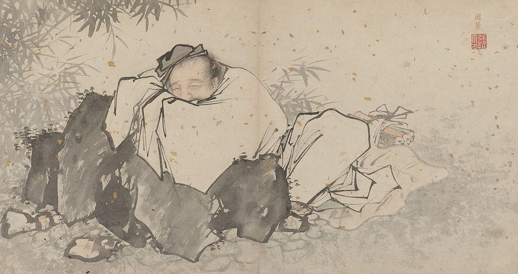 Ts'Ao Kuo-Chiu