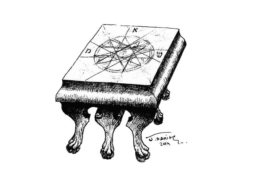 La Mesa de Salomón