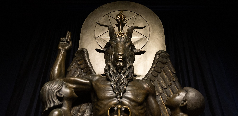El mito de Baphomet